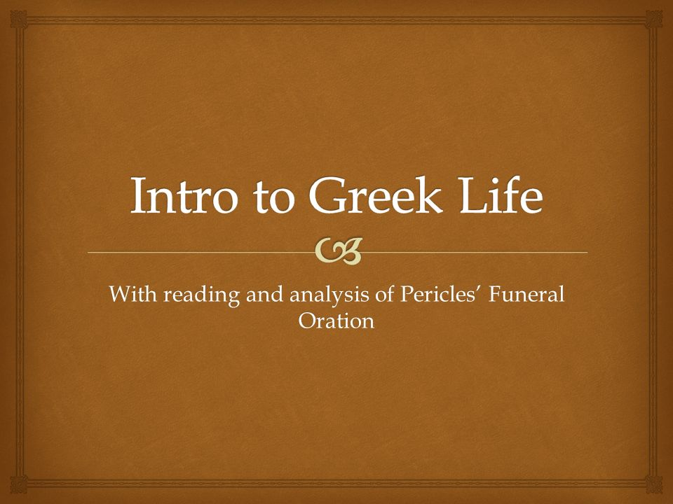 funeral oration of pericles essay Pericles delivered his speech in 431bc in a commemoration  pericles' funeral oration concerning athens research (essay  pericles' funeral oration concerning.