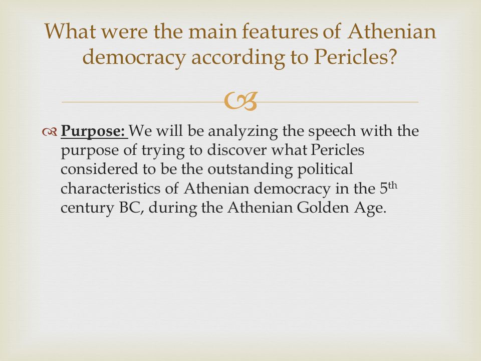 an analysis of athenians government in 5th century bc Classical greece = 5th and 5th century bce flashcards on quizlet  (greece 7th-5th century bc)  can only know what they use by chemical analysis.