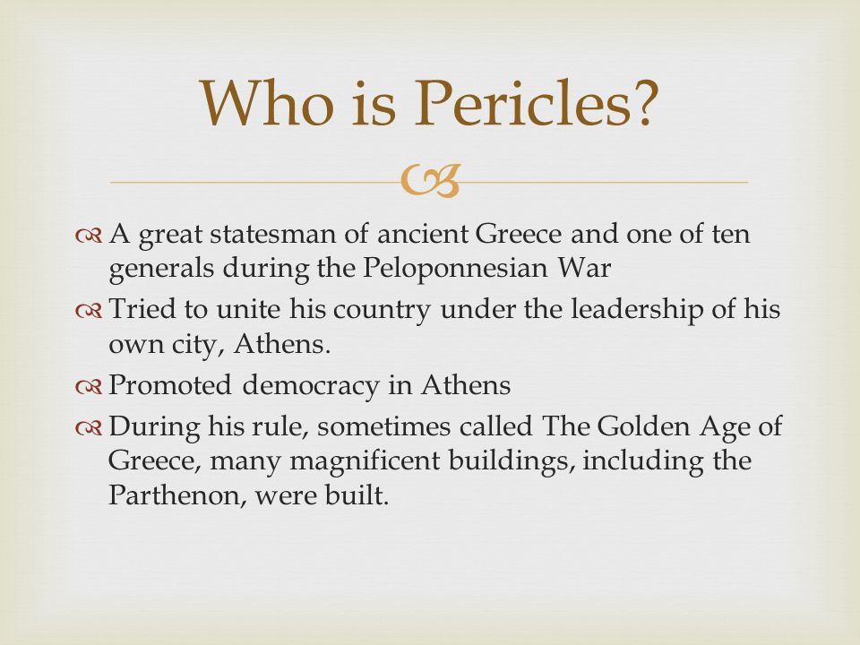 Funeral Oration of Pericles