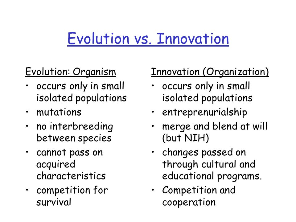 Evolution vs. Innovation