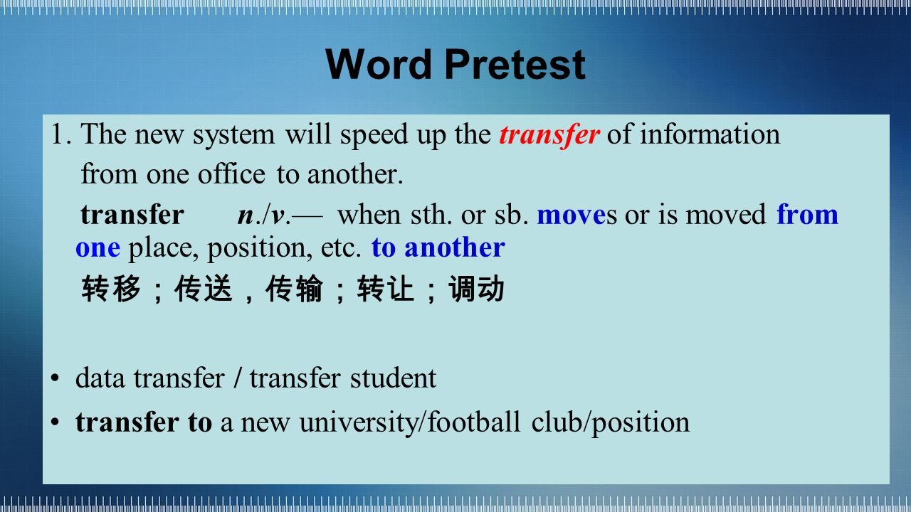 the new system will speed up the transfer of information from