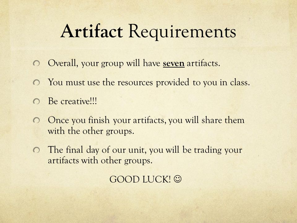Artifact Requirements