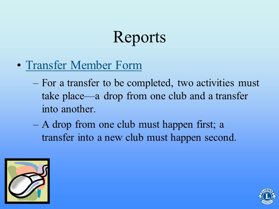 Reports Transfer Member Form