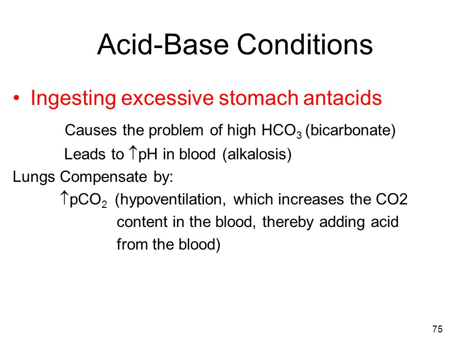 the content of two antacids essay Comparison and contrast essay is one of the most common assignments in american high schools and universities in this type of essay students have to compare two (in some essays several) things, problems, events.
