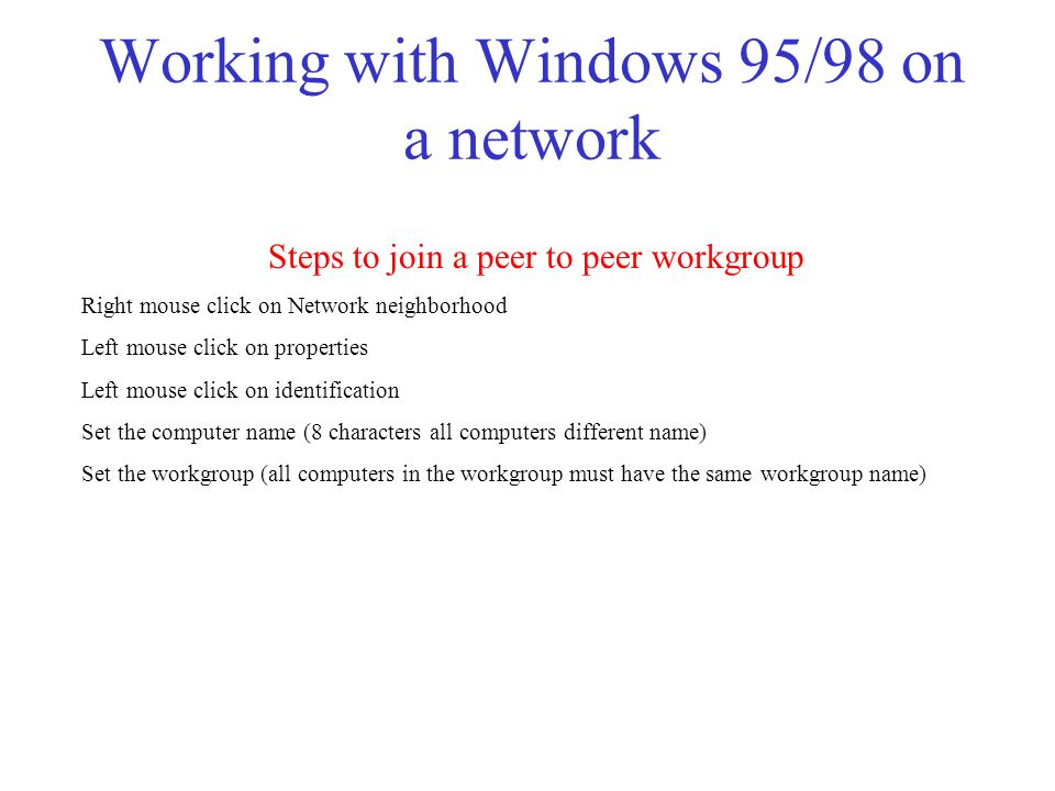 Working with Windows 95/98 on a network