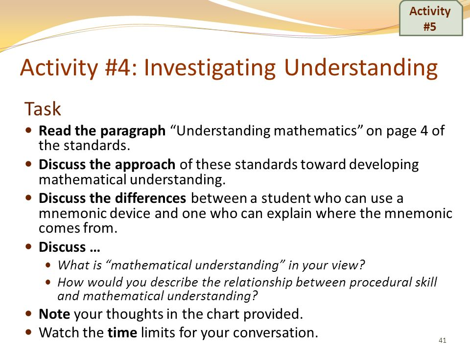 Activity #4: Investigating Understanding
