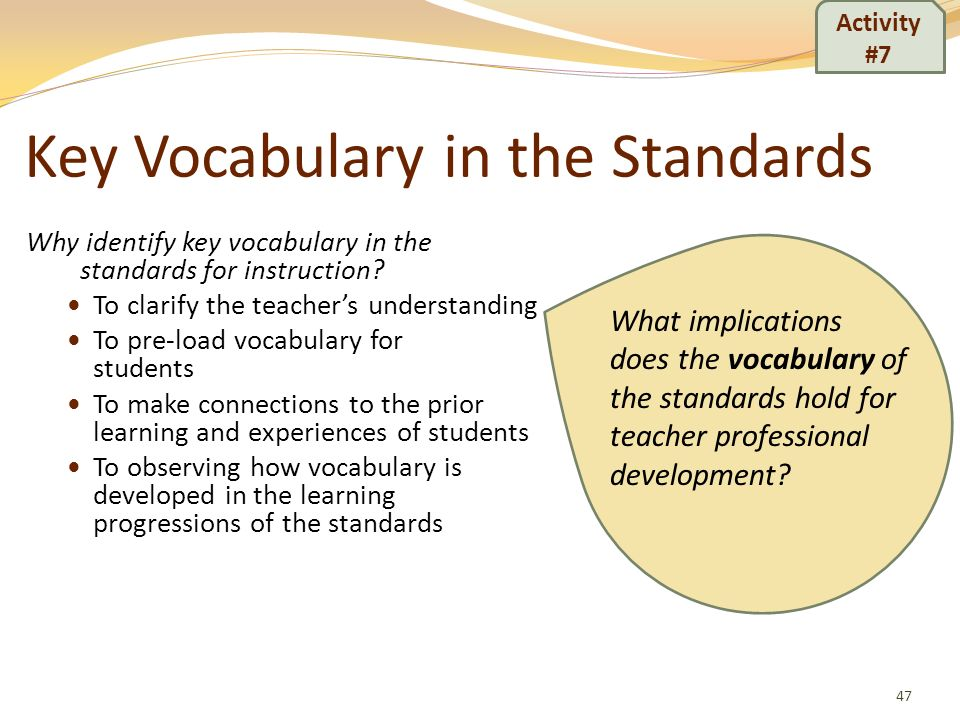Key Vocabulary in the Standards