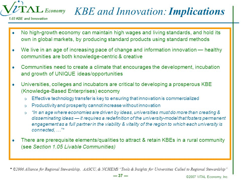 KBE and Innovation: Implications