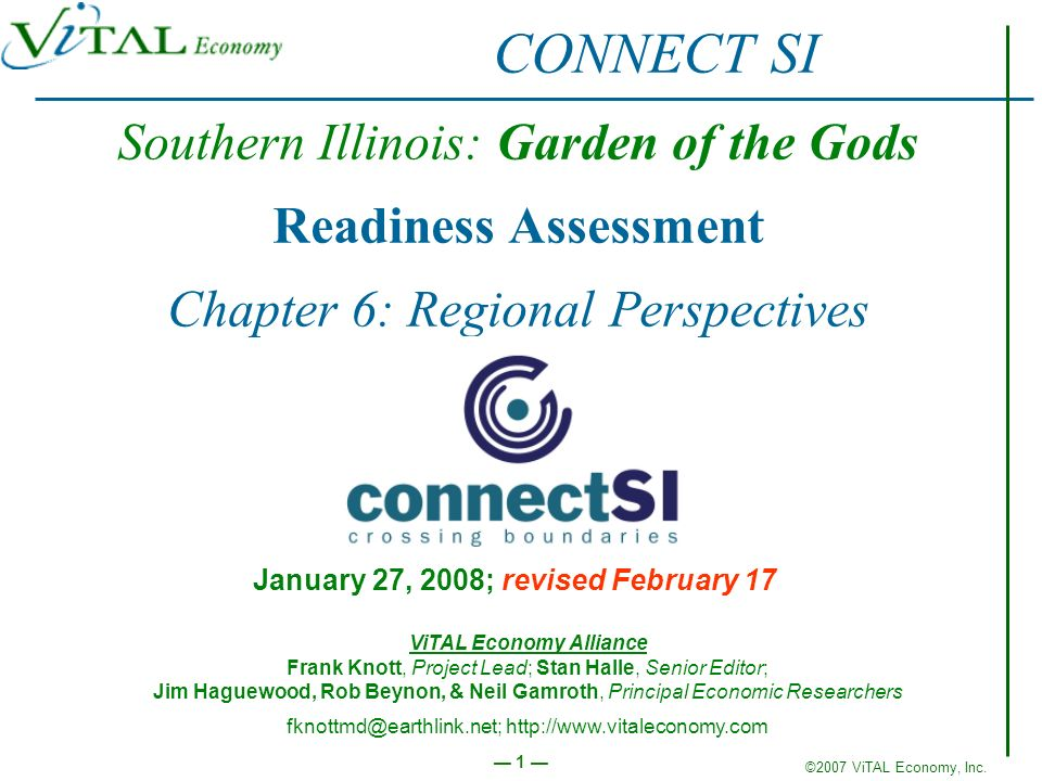 January 27, 2008; revised February 17