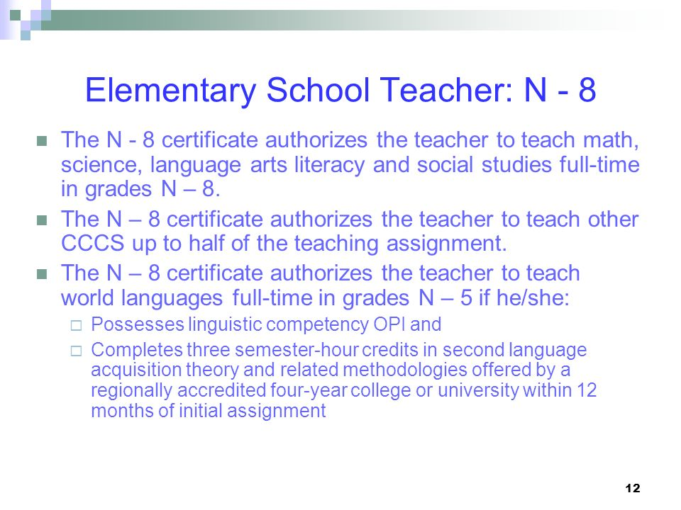 Elementary School Teacher: N - 8