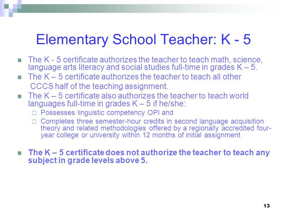 Elementary School Teacher: K - 5