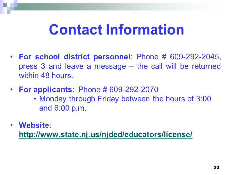 Contact Information For school district personnel: Phone # , press 3 and leave a message – the call will be returned within 48 hours.