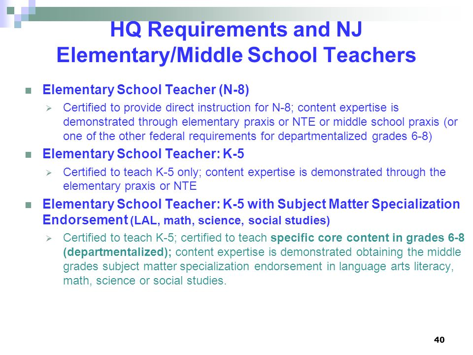 HQ Requirements and NJ Elementary/Middle School Teachers