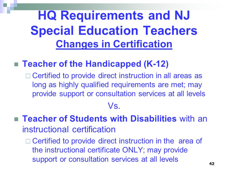 how to become a special education teacher in nj