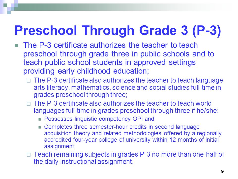 Preschool Through Grade 3 (P-3)