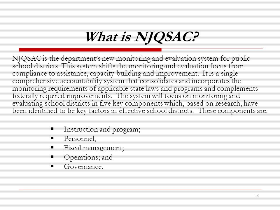 What is NJQSAC