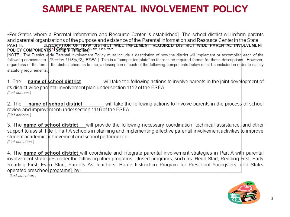 SAMPLE PARENTAL INVOLVEMENT POLICY