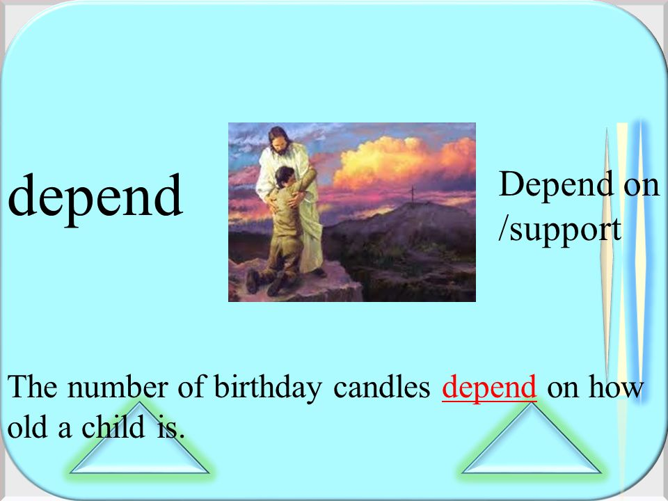 depend Depend on /support