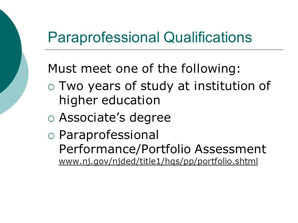 Paraprofessional Qualifications