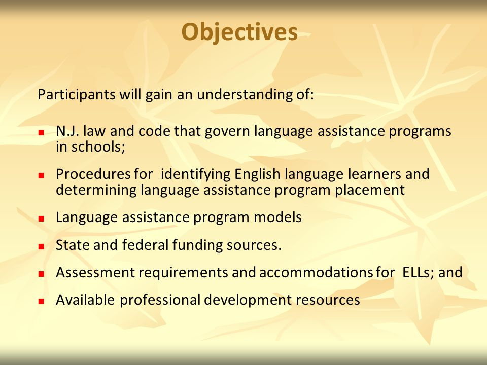 Objectives Participants will gain an understanding of: