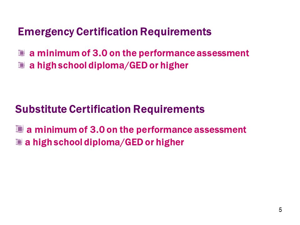 Emergency Certification Requirements