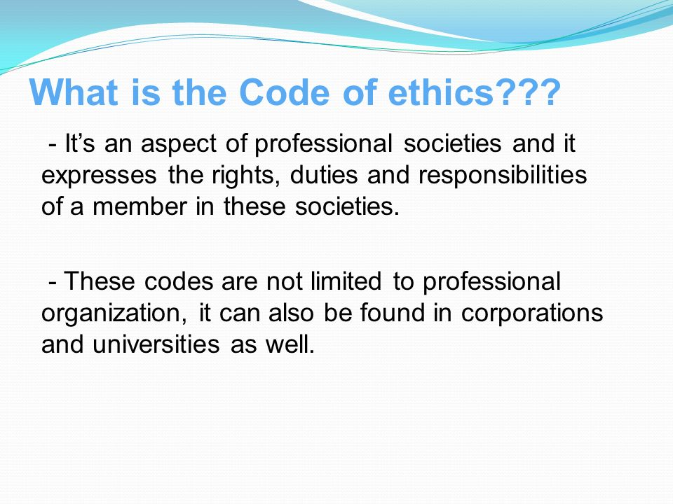what is the aspect of ethics Code of ethics of the national association of social workers  ethics sets forth these  with growth in the use of communication technology in various aspects of.