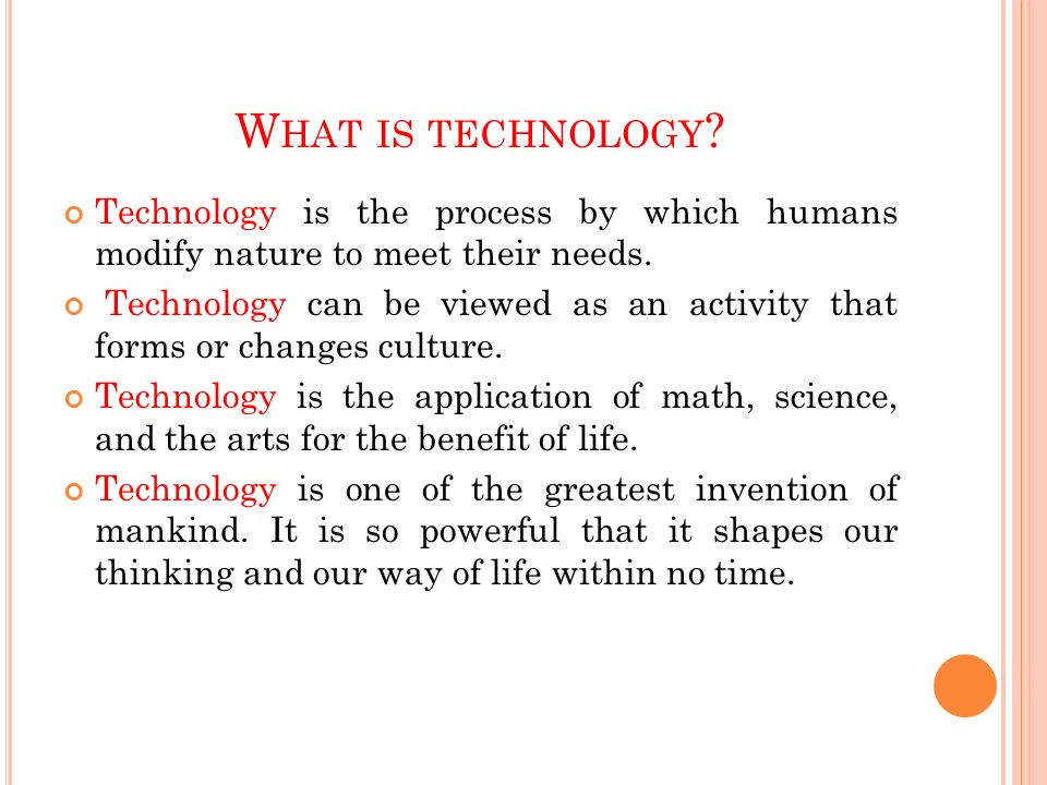 an argument essay about technology If you need to write a paper on the topic relating to the role of technology in our definition argument sample essay what would life be without technology.