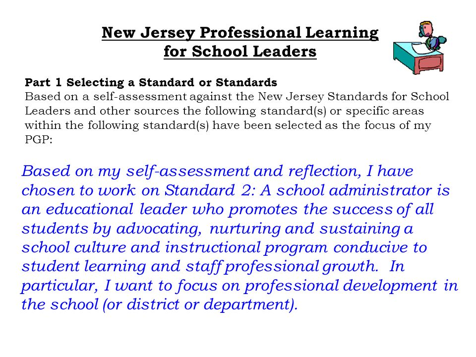New Jersey Professional Learning