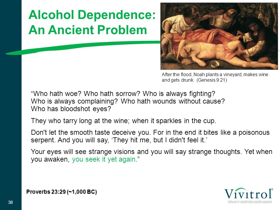 Alcohol Dependence: An Ancient Problem