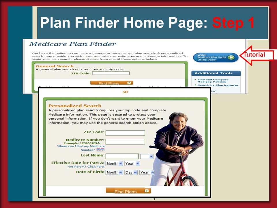 Plan Finder Home Page: Step 1