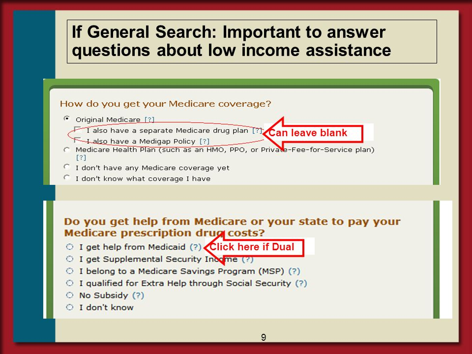 If General Search: Important to answer questions about low income assistance