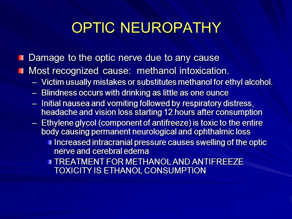 OPTIC NEUROPATHY Damage to the optic nerve due to any cause