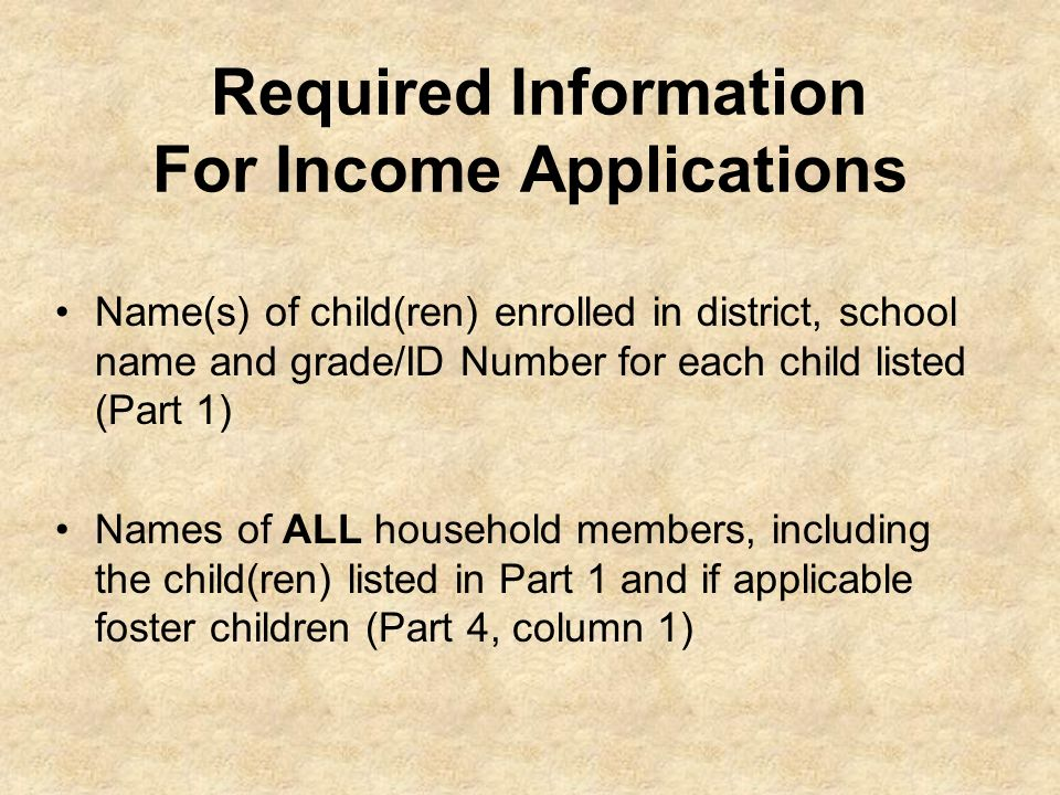 Required Information For Income Applications