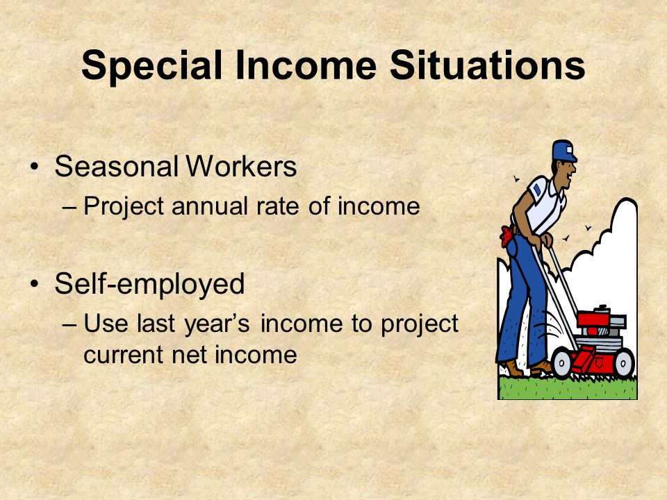 Special Income Situations