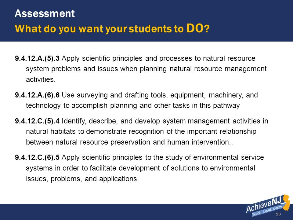 Assessment What do you want your students to DO