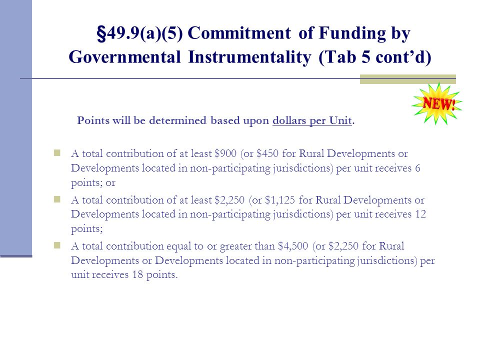§49.9(a)(5) Commitment of Funding by Governmental Instrumentality (Tab 5 cont'd)