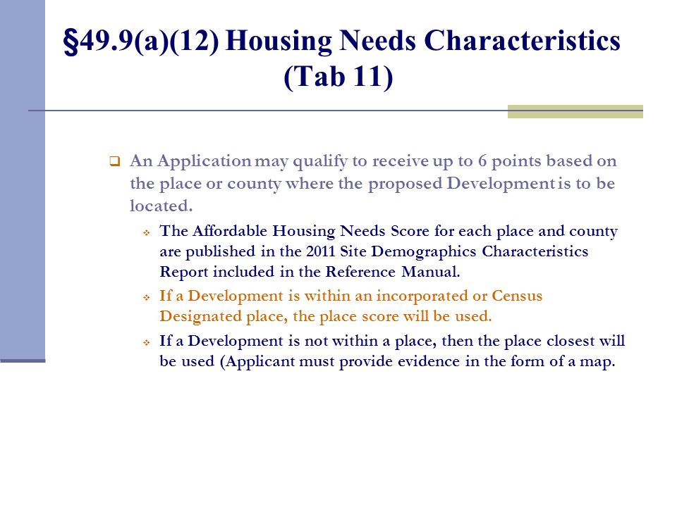 §49.9(a)(11) Demonstration of Community Support other than QCP (Tab 10)