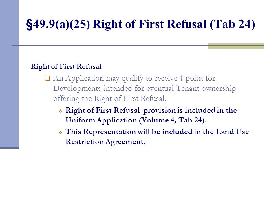 §49.9(a)(24) Qualified Census Tracts with Revitalization (Tab 23)