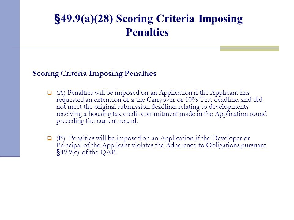§49.9(a)(27) Third Party Funding Outside of Qualified Census Tract (Tab 27 continued)