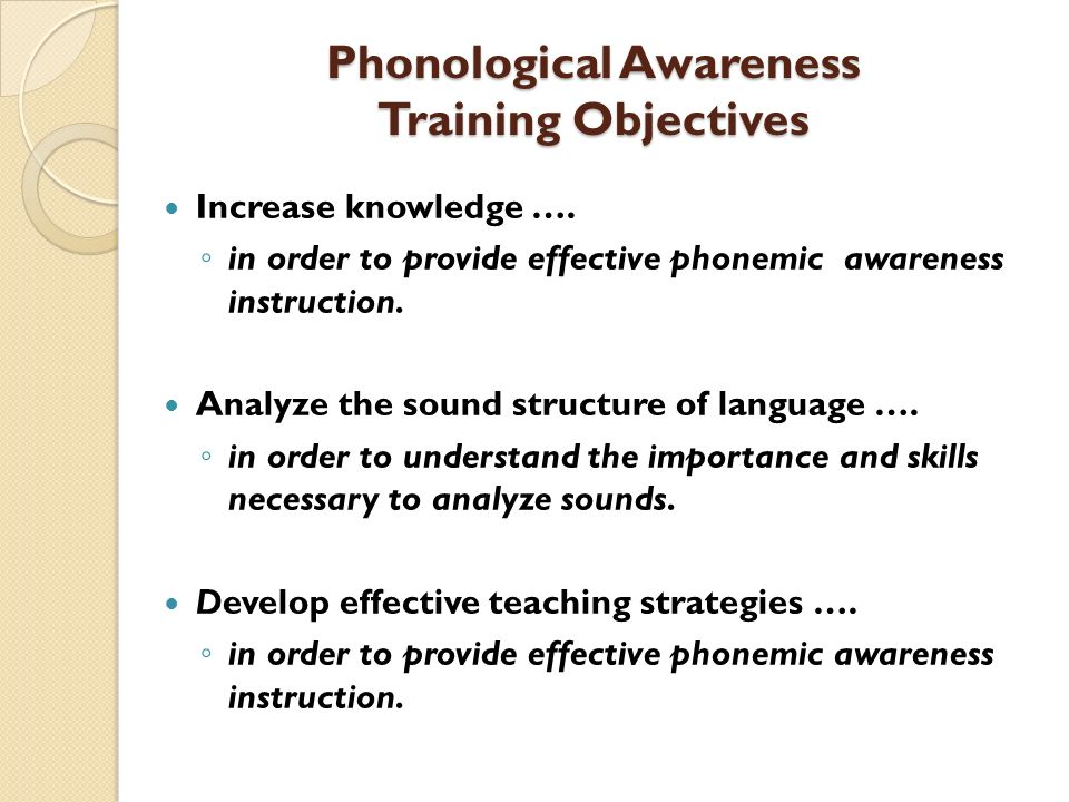 Phonological Awareness Training Objectives