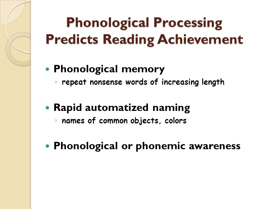 Phonological Processing Predicts Reading Achievement