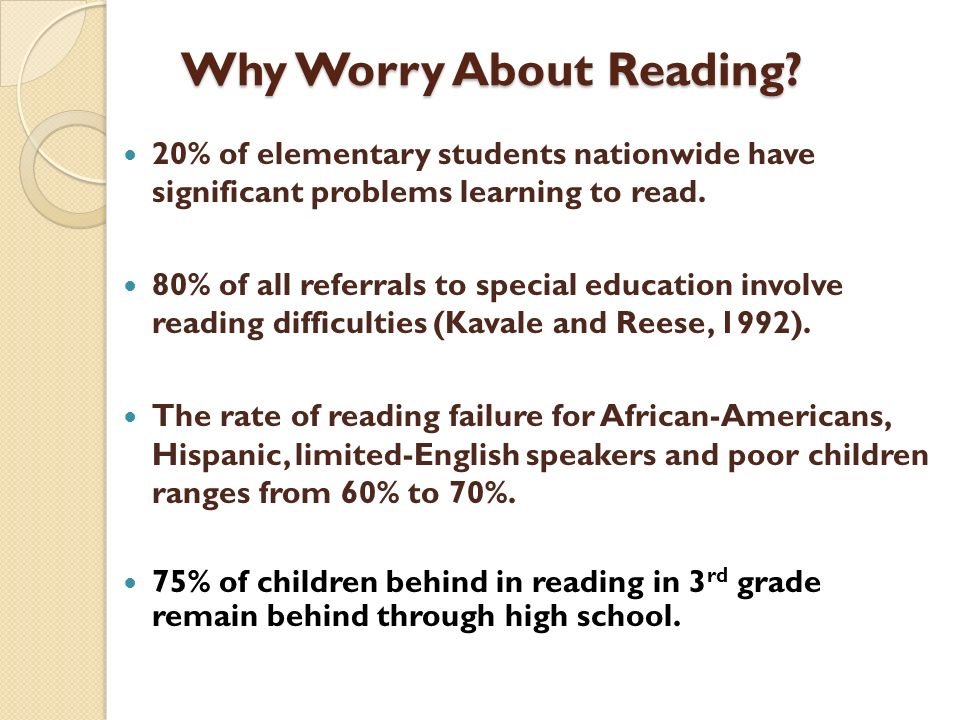 Why Worry About Reading