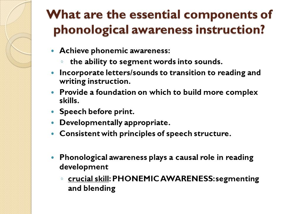 What are the essential components of phonological awareness instruction