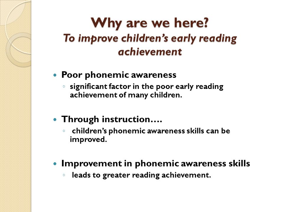 Why are we here To improve children's early reading achievement