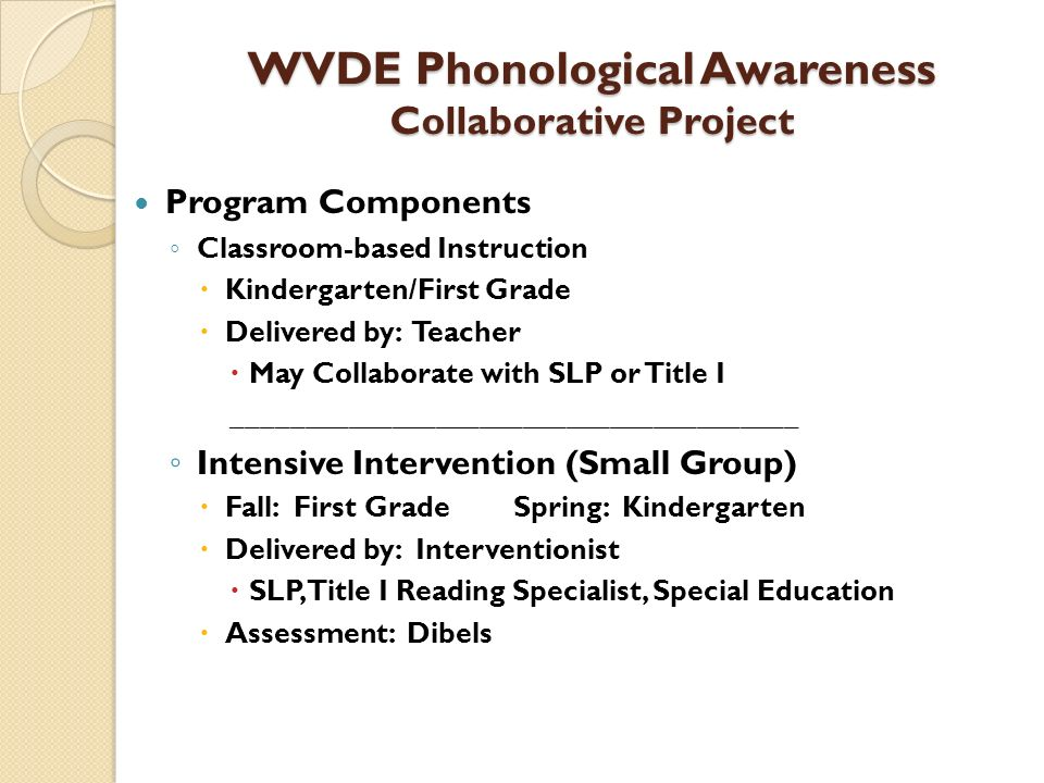 WVDE Phonological Awareness Collaborative Project