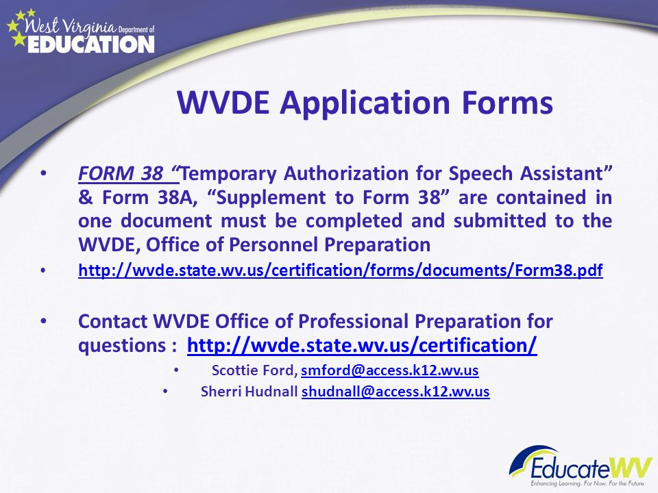 WVDE Application Forms