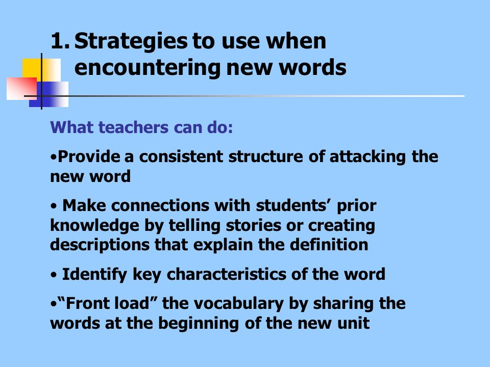 Strategies to use when encountering new words