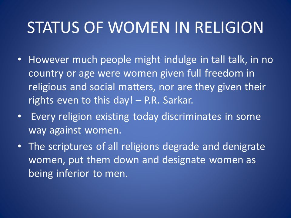 status of women in society The position and status of women in society has been changing from time to time  in vedic india, woman was considered to be a goddess.
