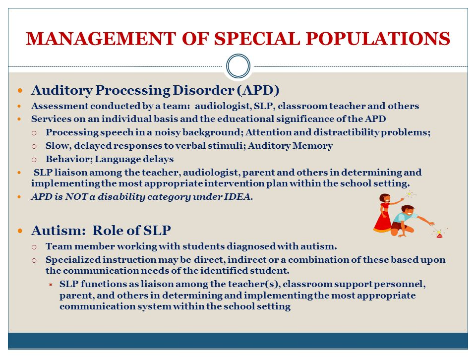 MANAGEMENT OF SPECIAL POPULATIONS
