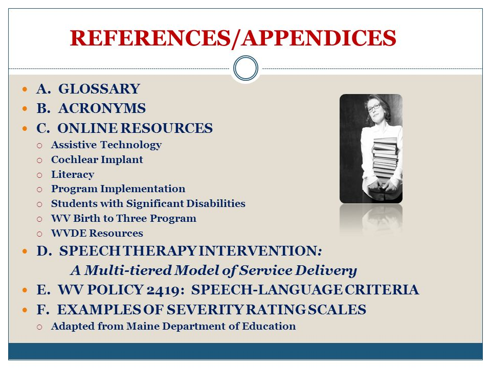 REFERENCES/APPENDICES